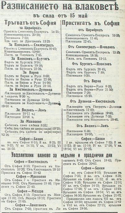 1934razpisanie
