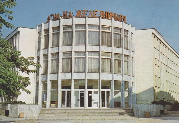 domzheleznicharia1986