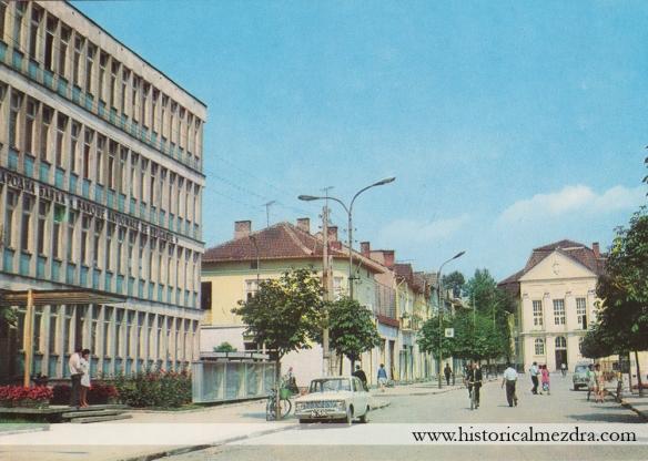 mezdra1973