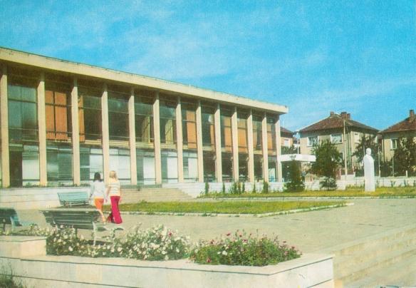 mezdra_1970's