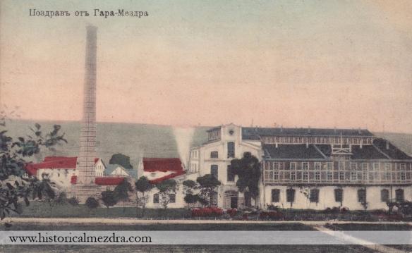 mezdra_balabanov factory