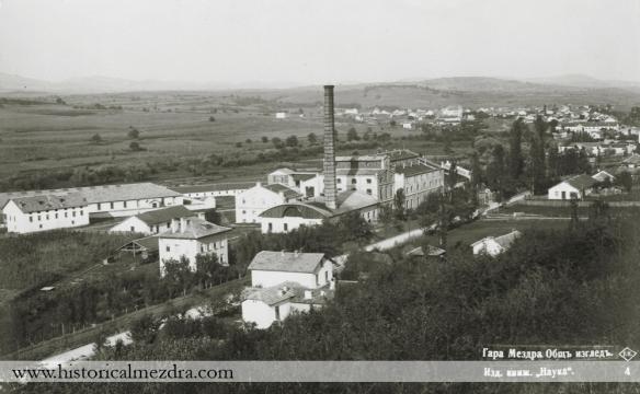 mezdra_balabanova_fabrika