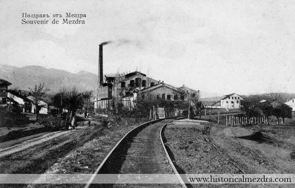 mezdra_industrialnia_kvartal
