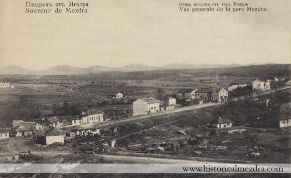 mezdra_main_street