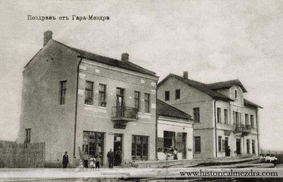 mezdra_targovci_1911