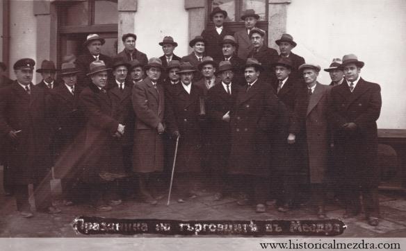 mezdra_targovci_1936