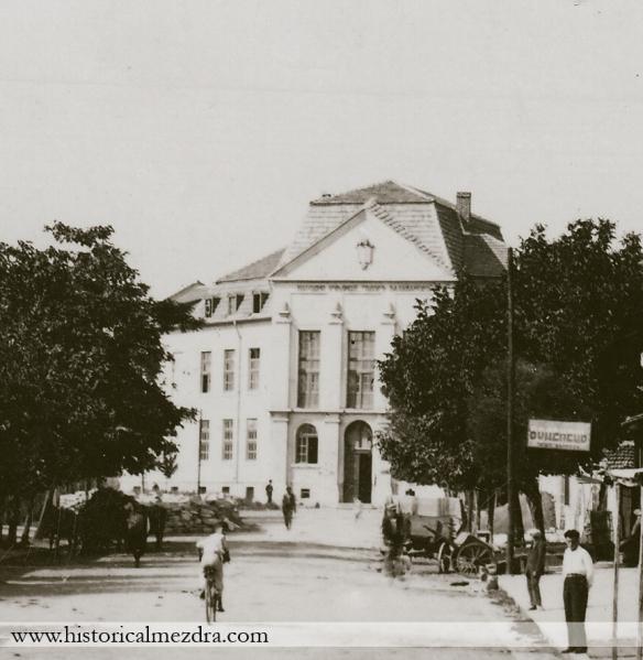 mezdra_todor_balabanov_school