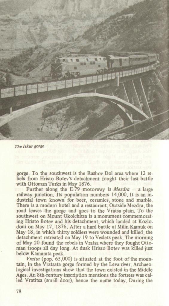 guide1986