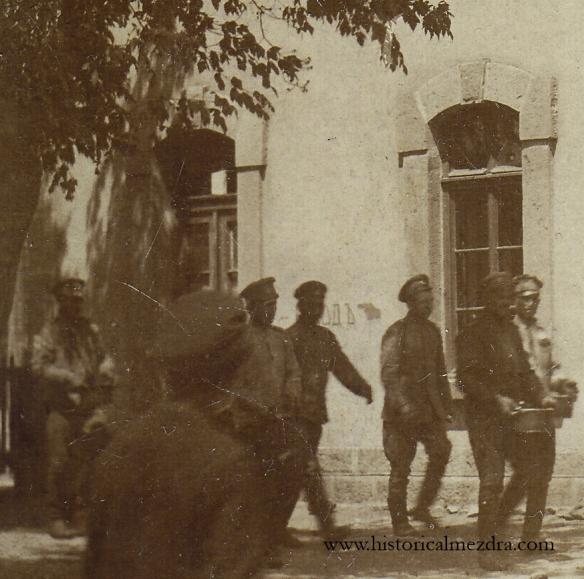 garamezdra191812